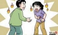 """民勤方言笑话故事——夫妻吵架的""""规矩"""""""