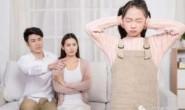 丈夫和妻子,家庭和教育孩子的能力!把孩子放在第一位
