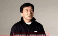 娱乐圈的规则不能被触动,成龙说话,杨英演戏,第三是关于康师傅