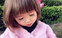 据说一个两岁的小女孩的睫毛是正常人的三倍,所以用铅笔也不成问题