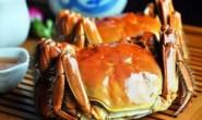 没有科学依据的孕妇不能吃螃蟹想要解决问题,想要保护胎儿,所以孕妇应该吃螃蟹