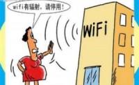 孕妇害怕辐射,要求邻居关掉WiFi:关于WiFi的传言是什么