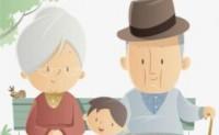 让老人照顾孩子,虽然有缺点,但也有很多好处,年轻夫妇应该考虑