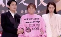 张小菲和杨幂关系不一般,娱乐圈谁红谁演?说的是袁姗姗