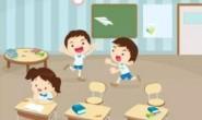忽视的学前教育——体育锻炼对儿童人格的完善作用