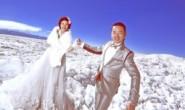 新婚夫妇在摄氏零下17度拍摄婚纱,路人都惊呆了!