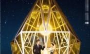 新郎在星空下拍摄新娘的婚纱。这部浪漫的电影让人羡慕,网友们:感人