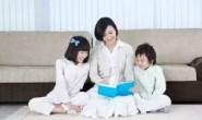 孩子最好的教育是什么?如果父母做好这三件事,孩子将受益终生