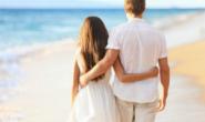 幸福的婚姻:美满的婚姻需要双方共同努力
