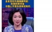 娱乐产业改革!谁是回来中国赚钱的明星?
