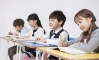 良好的|配套教育,对孩子的发展有多重要