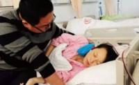"""史上最小的产妇!5岁就突破生育限制的儿子称她为""""姐姐"""""""