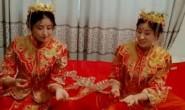 这对双胞胎在同一天结婚,在看到新娘精心打扮后,网友们担心新郎换了另一半